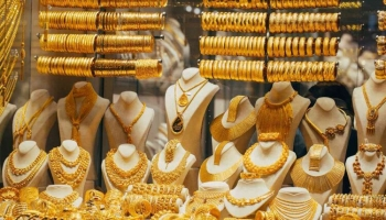 اسعار الذهب في سوق الصيغة بصنعاء وعدن اليوم الثلاثاء 3 أغسطس2021