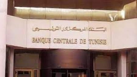 تونس تعلن بدء مفاوضات مع الإمارات والسعودية من أجل تمويلات إضافية لموازنتها