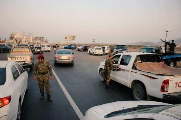 اليمن: تشديد الإجراءات الأمنية في عدن بعيد انفجار ملغوم