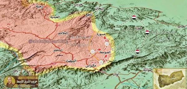 اليمن: القوات الحكومية تقول انها تخوض معركة مضادة في البيضاء