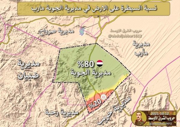 اليمن: وزارة الدفاع الحكومية تدعو السكان الى عدم المرور عبر طرق رئيسة في منطقة العمليات الحربية جنوبي مارب
