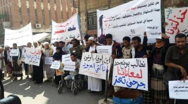 اليمن: اضافة مليوني دولار لحساب لجنة الجرحى