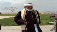 القاضي العمراني شيخ الافتاء الجامع