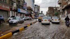 اليمن: تحذيرات من استمرار هطول الامطار على اجزاء واسعة من البلاد خلال الساعات المقبلة