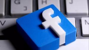 """تكنولوجيا: إثيوبيا تطور منافسا محليا لـ""""فيسبوك"""" ومواقع تواصل اجتماعي أخرى"""