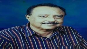 اليمن: وفاة الشاعر الغنائي الكبير محمد عمر باطويل