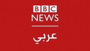 فرص: شبكة بي بي سي نيوز عربي، تعلن عن حاجتها تعيين صحفي اخبار في مكتبها بالقاهرة