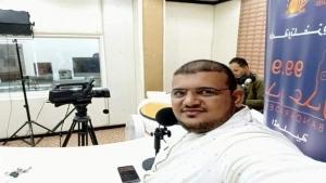 اليمن: نقابة الصحفيين تحمل المجلس الانتقالي مسؤولية اقتحام اذاعتين اهليتين واختطاف مديرهما العام