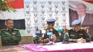اليمن: شرطة تعز تقر باحتجاز 17 متظاهرا وتعلن ضبط 11 مطلوبا على ذمة قضية عائلة الحرق