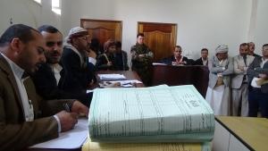 اليمن: الحوثيون يبدأون محاكمات لاستعادة اراض منذ عهد المملكة المتوكلية