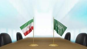 """فاينانشيال تايمز: السعودية """"جادة"""" بشأن المحادثات مع إيران"""