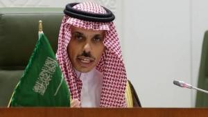 واشنطن: السعودية تدعو إلى الضغط على الحوثيين لقبول مقترحها بوقف إطلاق النار