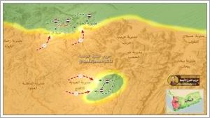 اسوشيتد برس: متمردو اليمن يواصلون تقييد المساعدات وحركة المدنيين