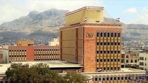 اليمن: جهاز صنعاء المصرفي يترنح تحت ازمة السيولة وشبح الافلاس
