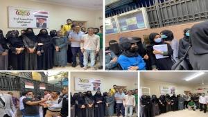 اليمن: التعليم العالي تقول انها سترسل خلال ايام دفعة اولى من مستحقات الطلاب في الخارج